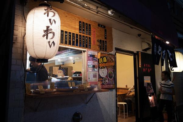 炭火焼鳥わいわい(武蔵小杉店)