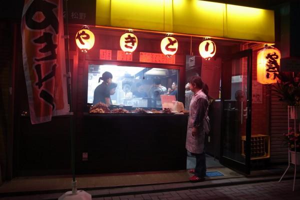 焼き鳥バル 炭火焼鳥わいわい 武蔵小杉法政通り店