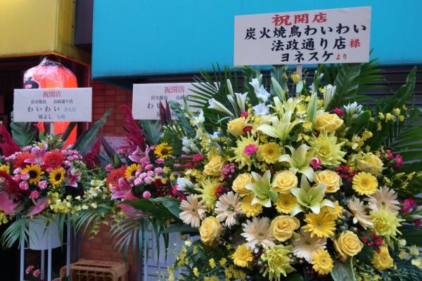 開店のお花も各所から沢山いただきました(ありがとうございました)