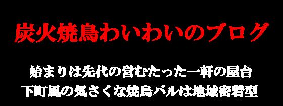 武蔵小杉には2店舗(サライ通り店/法政通り店)
